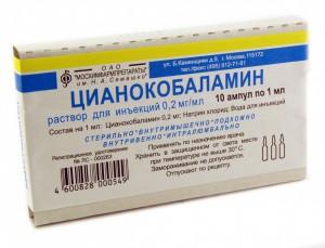 цианокобаломин В 12