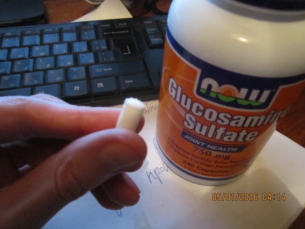 Порошок глюкозамина