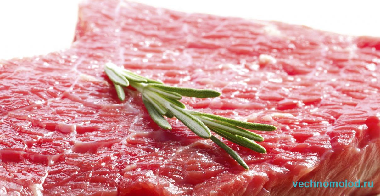 Красное мясо питание для
