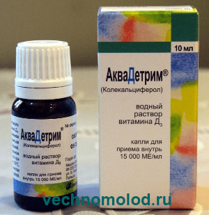 Витамин D3 аквадетрим